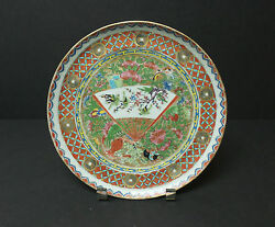 19th C. Antique Chinese Export Famille Rose 9.5 Cabinet Plate C. 1850-1899