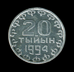 Kyrgyzstan Rare Pattern 20 Tyiyn 1994 Aluminum Unc Trial Coin Not Listed