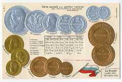 Russia Imperial Russian Coins On French Ad Postcard Ca. 1906 Rare Mint Condition