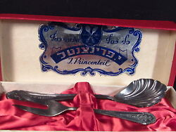 Silverplate Pincenteil Israel Set Of 2 Hostess Flatware Fork And Spoon W/ Orig Box