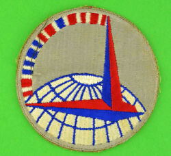 Air Transport Command Flight Jacket / Flight Suite Patch 3 7/8 Inches Tall Wwii