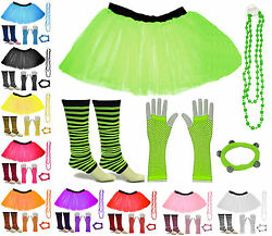 CHILD FANCY DRESS PARTY KIDS COSTUMES SET TUTU SKIRT STRIPED LEG WARMER GLOVES