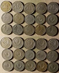 Russia Inventory Clearance 32 Coins Better Dates Mostly Xf+ Bl15