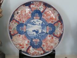 Antique Japanese Arita Or Chinese Qing Dynasty Blue White Porcelain Bowl Charger
