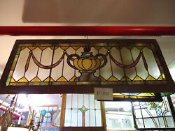 Large Vintage Stained Glass Window Panel 09251ns