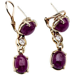 $18000 Appraisal - 1950s Ruby Earrings in 14k Yellow Gold w Diamonds