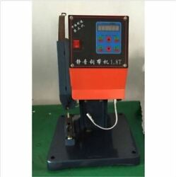 Lm-1.8t Lead Splicing Machine Wire And Components Crimping Riveting Machine Ba