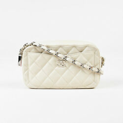 Chanel Cream Quilted Leather