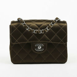 Chanel Brown Quilted Satin