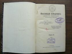 Russian Wwi Civil War Military Collection Immigrant Society Book Ii 1922 Rare
