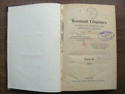 Russian Wwi Civil War Military Collection Immigrant Society Book Iii 1922 Rare