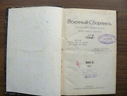 Russian Wwi Civil War Military Collection Immigrant Society Book Iv 1923 Rare