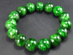 Fine Chrome Diopside Gem Bracelet From Russia - 8 - 15mm Round Beads