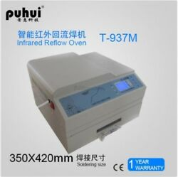 Lead-free New Infrared Reflow Oven Solder Ic Heater T-937m 2300w T937m Puhui Tb