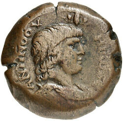 ANTINOUS lover of HADRIAN 134AD Authentic NGC Certified VF Alexandria Egypt Coin
