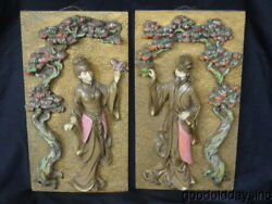 Pair Of Universal Statuary Corp Chicago 1962 Chalk Wall Art Asian Couple