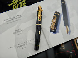 MONTBLANC Year Of The Golden Dragon 2000 Limited Edition 11482000 M Ref. 28667