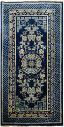 Rra 2x4 Antique Chinese Medallion Blue Collector Rug 021377