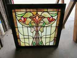 Colorful Antique Stained Glass Window 30 X 28.5 Architectural Salvage