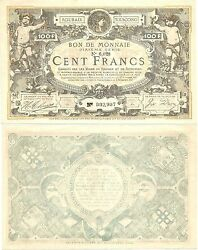 France Roubaix Tourcoing Lille 100 Cent Francs 1917 Aunc Fully Watermark Rare