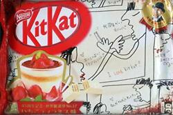 Japanese Kit-Kat 45th Strawberry Tiramisu KitKat  Chocolates 11 bars × 5 packs