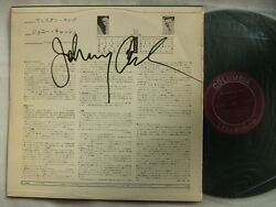 Autographed / Johnny Cash Now There Was A Song / 1961