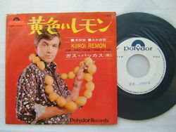 Test Press / Gus Backus Kiiroi Lemon / 7inch Ps In English And In Japanese