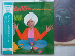 Red Vinyl / Cliff Richard The Shadows Aladdin And His Wonderful Lamp / With Obi