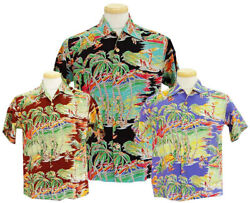 Sun Surf Special Edition Ss34662 Sunset Palms 2009 Hawaiian Aloha Shirt New