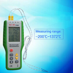 Digital K-type Thermocouple Thermometer with Wire Probe Sensor - 200°C ~ 1372°C