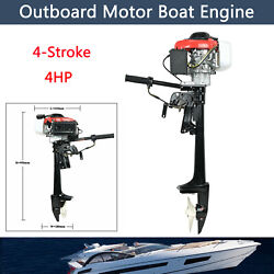 4 Stroke 4 Hp Heavy Duty Outboard Motor Boat Engine W/ Air Cooling System 57cc