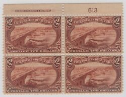 #293 Plate Block One of Only a Few in Existence SEE DETAILS  (GP2 91619)