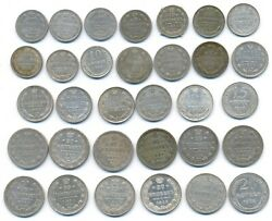 Russia Russian Set Of 32 Different Silver Coins 10, 15, 20 Kopeks 1893 - 1925