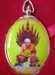 Rare Amulet, Lp Tuad, 2 Face In One, Naka Gold And Rrainbow, Welth And Travel Safe