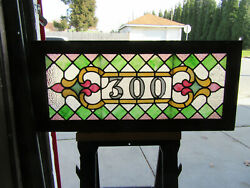 Antique Stained Glass Transom Window 42 X 19 Address 300 Salvage
