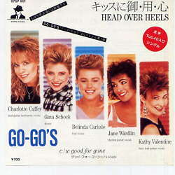 Go-goand039s - Heads Over Heals - 7and039and039 45 Tours - Japan