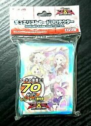 Yu-gi-oh Zexal Card Protector Madolche 70 Sleeve Japanese New Yugioh