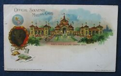1901 Buffalo New York Pan American Expo Postcard & Cancel Mines Horticulture Art