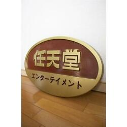 Nintendo Official Store Display Sign Japan Article Not For Sale Gold Plate Used