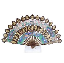 Chinese Lacquer Fan 19th Century