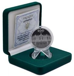 Ukraine 5 Hryvnia 2017 100 Years Of The Academy Of Art And Architecture Sil...