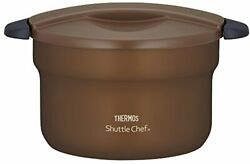 Thermos Vacuum Insulation Cooker Shuttle Chef 2.8l For 3 To 5 People Mocha