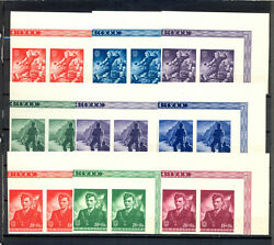Croatia Ndh Wwii – Francetic, Color Trial, Rare, Excellent Quality, Mnh