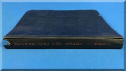1947 Mechanical Toy Banks Signed Copy 32 By Louis H. Hertz Typed Mark Haber