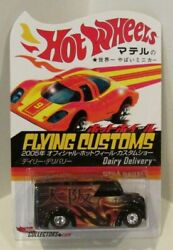 Hot Wheels 2005 Japan Convention Dairy Delivery Low 61/2000 Made Miq Willmott