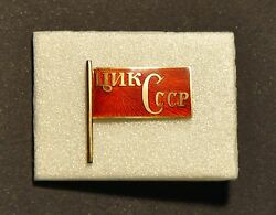 Rare Central Executive Committee Tsik Of Ussr Deputy Badge 1920s-1930s Russia