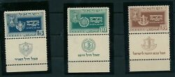 Israel 1949 I.d.f Insignia 2nd New Year Stamps Mnh