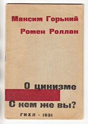 1931 Russia Avant-garde Cover М. Горький О ЦИНИЗМЕ R. Rolland Who Are You With