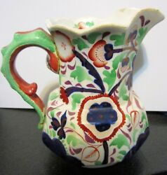 Old Gaudy Masonand039s Style Jug Or Pitcher Snake Handle With Face English No Mark