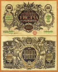 Ukraine, 1000 Karbovantsiv, Nd 1918, P-35a, Aunc Large, Over 100 Years Old